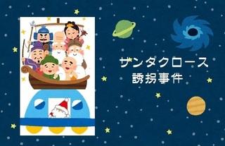 bg_uchu_space.jpg
