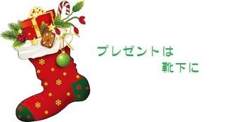 christmas077[1].jpg