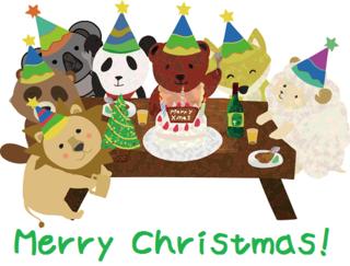 クリスマスパーティ動物.png