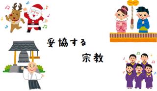 christmas_dance_tonakai_santa - コピー.png