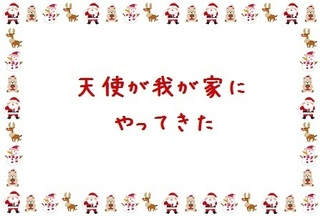 christmas_icon_frame1_yoko.jpg